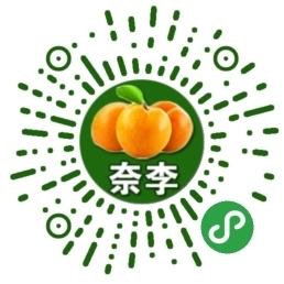 韶关微信小程序案例模板:九峰黄金奈李、黄金李商城小程序